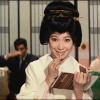 """『続・社長紳士録』社長シリーズ""""最終作""""らしいフィナーレ"""