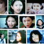 永野裕紀子という女優をご存じですか?