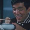 『ゴー!ゴー!若大将』駅伝、ラリー、枕の小豆がらでおしるこ